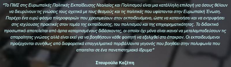 alu004-kazepi